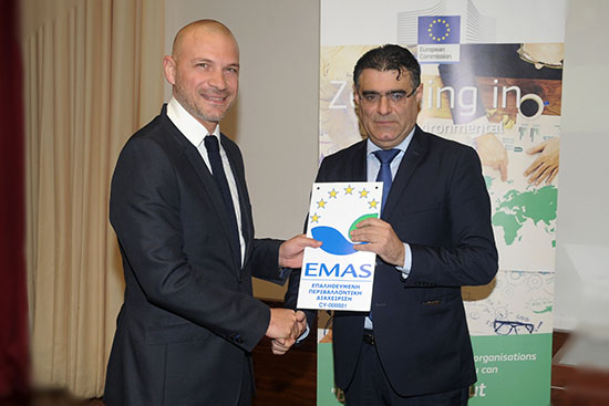 ES Vascular Ltd received the certification of EMAS
